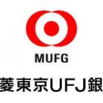 三菱東京UFJの暗証番号は何回まで間違えられる?