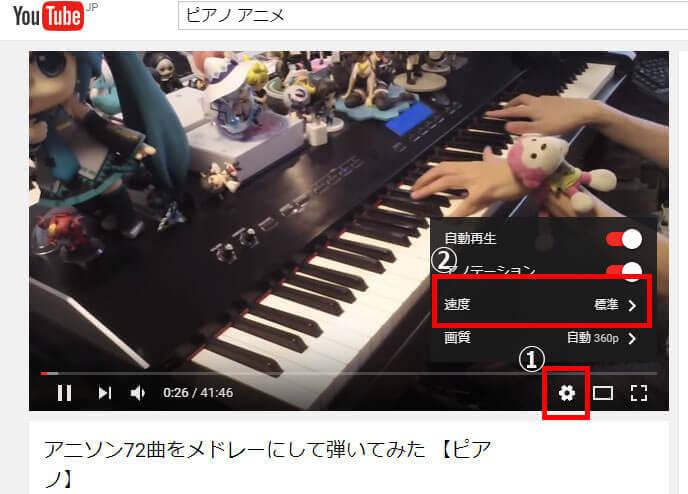 【youtube】仕事で音楽を聴いている人が1.5倍はかどる(楽しむ)方法