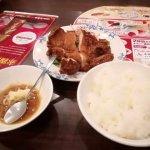 バーミヤン 「台湾屋台風ダージパイ」と「2油淋鶏」どっちが美味しい