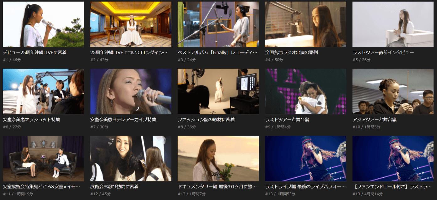 安室奈美恵さんのラストライブ沖縄LIVEを見る方法