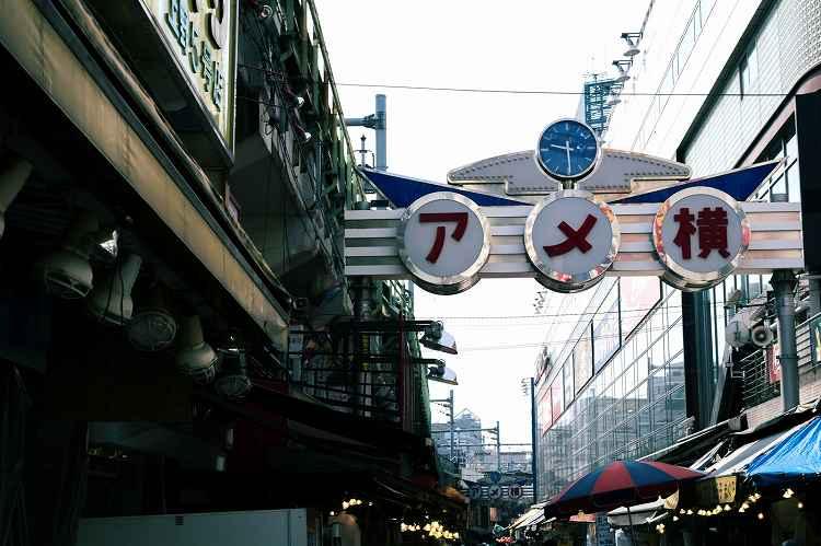 東京都上野の占いで1000円で占いできるところはある?