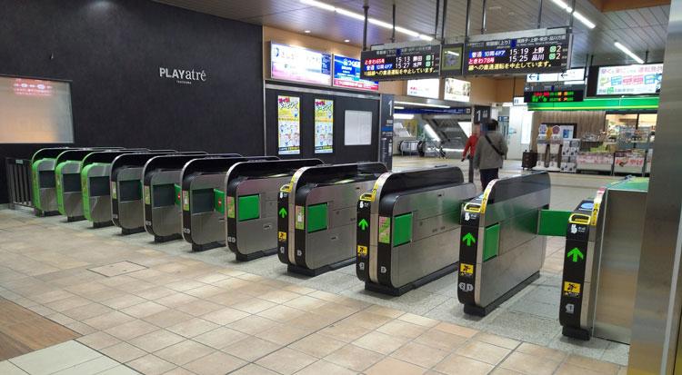 土浦市で評判の占いスポットは?よく当たる占い師|茨城県の最新情報