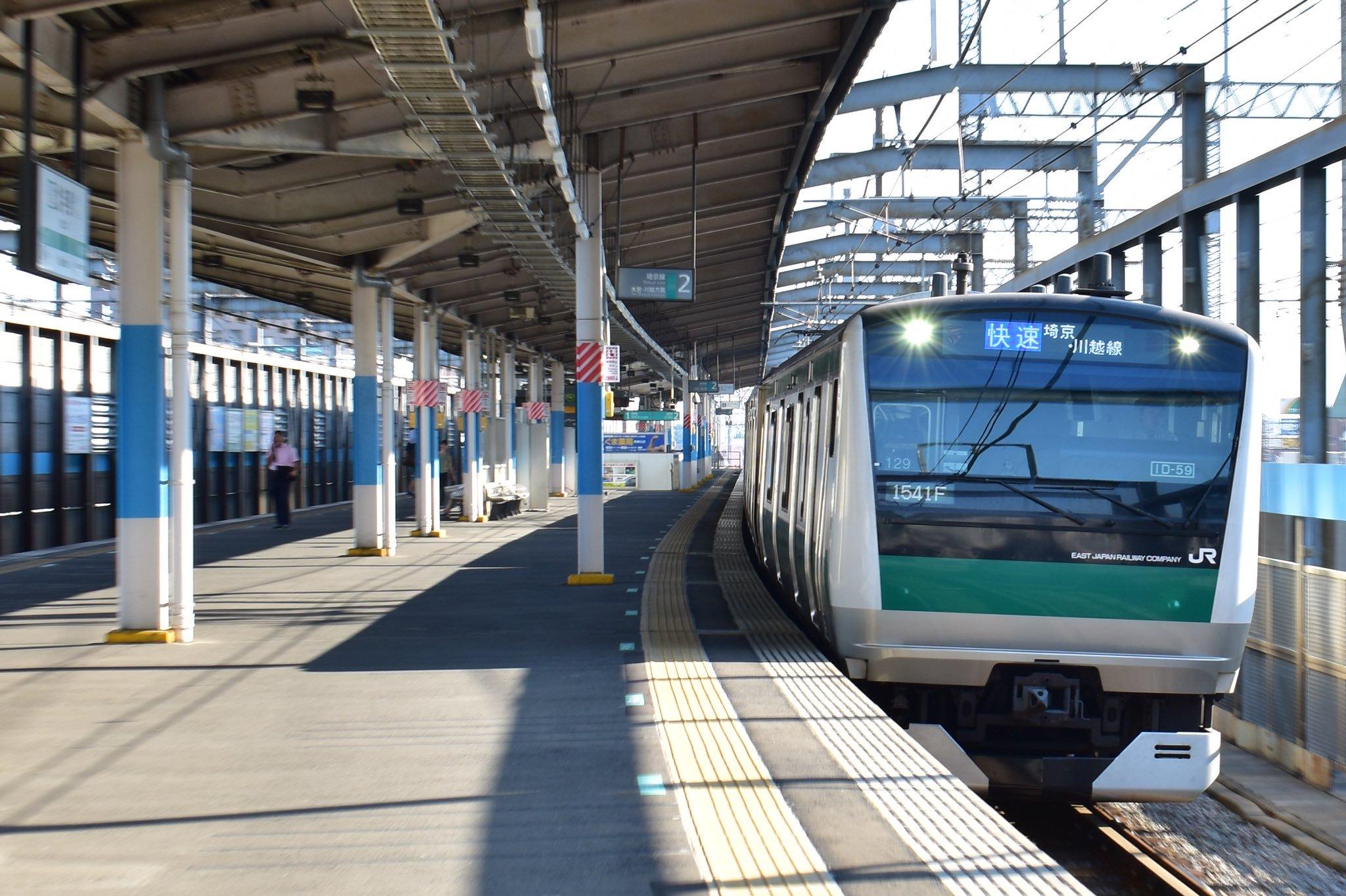 北与野駅周辺で評判の占いスポットは?よく当たる先生|埼玉県の最新情報
