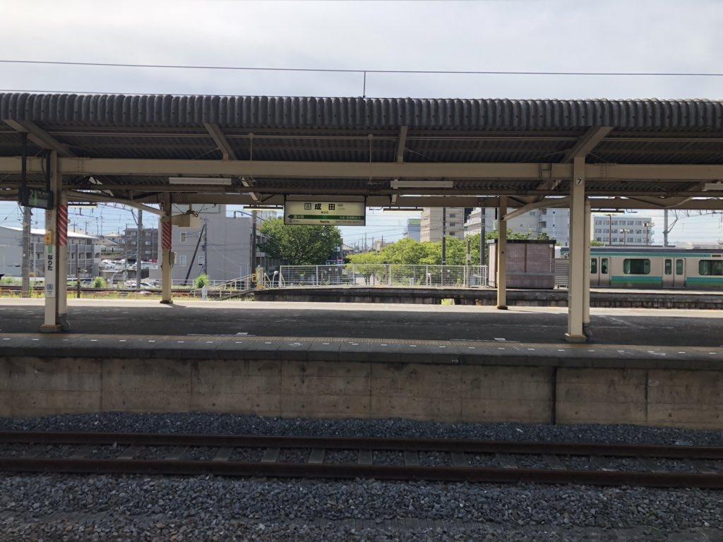 開運エステサロン キララ78(成田駅より車24分)
